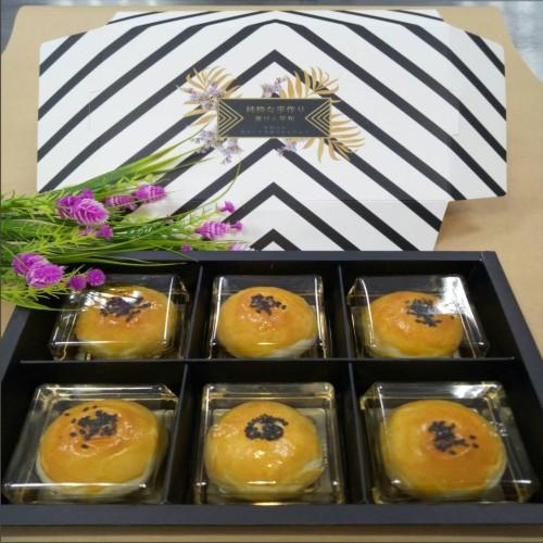 月餅禮盒3